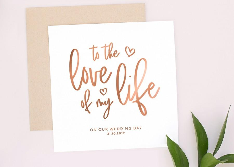 Hochzeit - To My Bride or Groom On Our Wedding Day - Personalised Wedding Day Card (Bride, Wife, Groom, Husband) Handsome, Keepsake, Real Metallic Foil