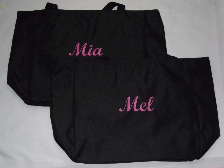 زفاف - 2 Personalized Embroidered Tote Bags, Personalized bridesmaids gifts, Hand Bag with name, Beach Bags with name,