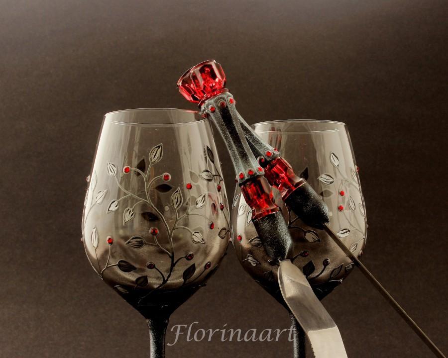 Wedding - Gothic wedding goblets and cake serving set, Gothic wine glasses, Black and red wedding set