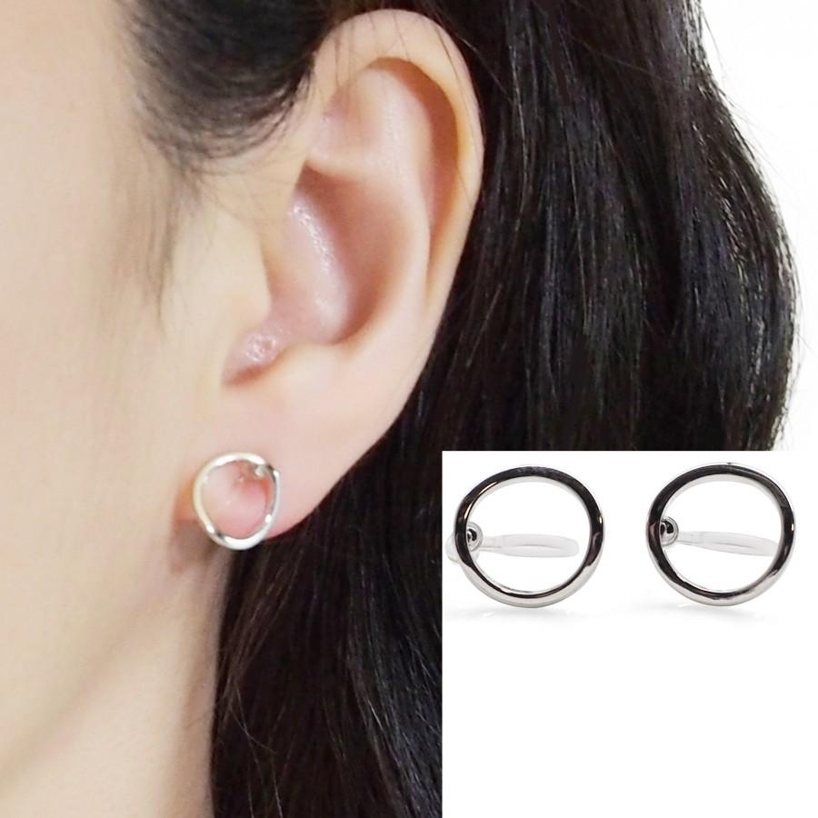 Wedding - Circle Invisible Clip On Earrings - Clip On Hoop Earrings - Silver Clip Earrings Stud - Small Clip On Stud Earrings - Non Pierced Earrings