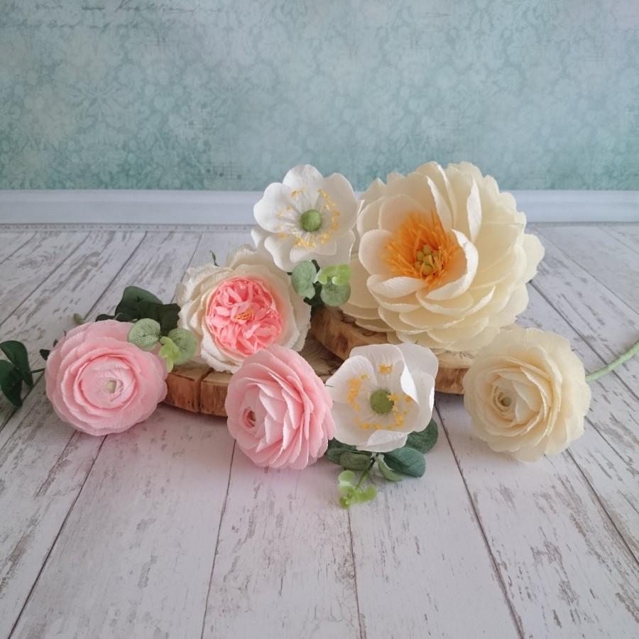Wedding - Paper flower bouquet Peony centerpiece Crepe paper flowers Fake flowers stem Pink paper ranunculus Peony bridal shower White anemone