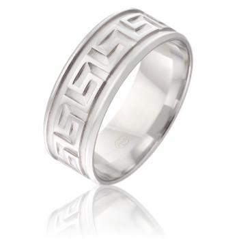 Mariage - Hommes Luxry or blanc Bagues ♥ anneaux de mariage pour hommes