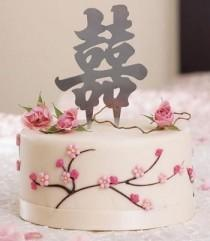 wedding photo - Mariage chinois 喜 喜