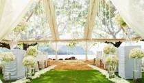 wedding photo - Свадьбу: Гавайи