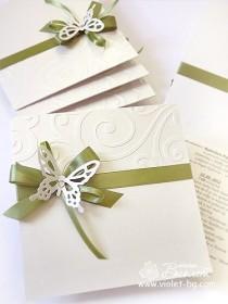wedding photo - Green Wedding