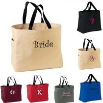wedding photo - Personalized Cheer Dance Beach Bridesmaid Gift Tote Bag Monogrammed Tote, Bridesmaids Tote, Personalized Tote
