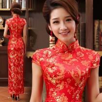 wedding photo - Mandarin Collar Gold Red Long Traditional Chinese Wedding Dress