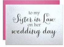 wedding photo - Wedding card to new sister in law, for bridal shower cards sister inlaw engagement party card SIL bachelorette card wedding day gift note