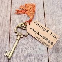 wedding photo - Year End Party BETER-WJ099 Gold Heart Antique Wine Opener Bride
