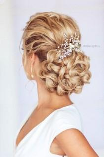 wedding photo - Gallery: Braided Wedding Updo Hairstyle