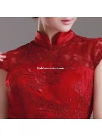 wedding photo - Chinese Wedding Ball Gown Crimson Bridal Qipao Long Prom Dress Prom Dresses - Reddresscouture.com