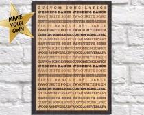 wedding photo - Custom song lyric valentine Boyfriend gift for Girlfriend Wood wall art Brother gift 5th Anniversary Womens gift for Men Panel effect Wood