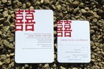 wedding photo - Chinese Wedding Invitation - Red - Wedding Invitation - Double Happiness