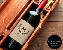 wedding photo - Wedding Wine Label, Custom Wine Label, Monogram Wine Label Printable, Wedding Printable, PDF Instant Download
