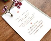 wedding photo - Double Happiness English & Chinese Bilingual Wedding Invitations - Recycled Paper - 50 Cards