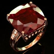 wedding photo - A 14K Rose Gold Natural Vintage Style 26.55CT Cushion Cut Blood Red Ruby Ring