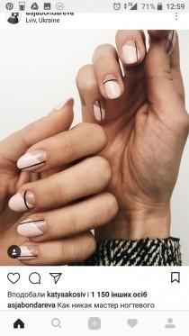 wedding photo - Nails (design And Colors)
