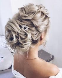 wedding photo - Wedding Updo Hairstyle
