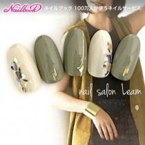 wedding photo - 夏/秋/海/リゾート/ハンド - Nail Salon Leamのネイルデザイン[No.2425490]|ネイルブック