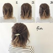 wedding photo - Hair Ideas