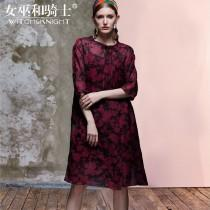 wedding photo - Oversized Split Attractive Printed A-line 1/2 Sleeves Spring Red Dress - Bonny YZOZO Boutique Store