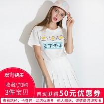 wedding photo - Must-have Vogue Fresh Printed Slimming White Casual Short Sleeves T-shirt Top - Bonny YZOZO Boutique Store