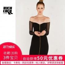 wedding photo - Sexy Split Split Front Bateau Tulle Zipper Up Black Dress - Bonny YZOZO Boutique Store