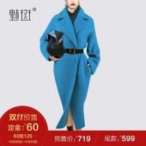 wedding photo -  Slimming Wool Wool Coat Overcoat - Bonny YZOZO Boutique Store