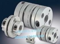 wedding photo -  CNC flexible shaft coupling Torsionally Rigid Steel Coupling