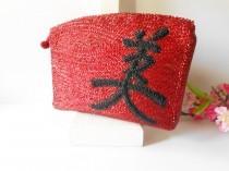 wedding photo - Vintage Red Bead Clutch Bag, Red Black Evening Bag EB-0222