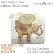 wedding photo -  Indian Bridal Shower Favors Elephant tealight Holder SZ040 #beterwedding