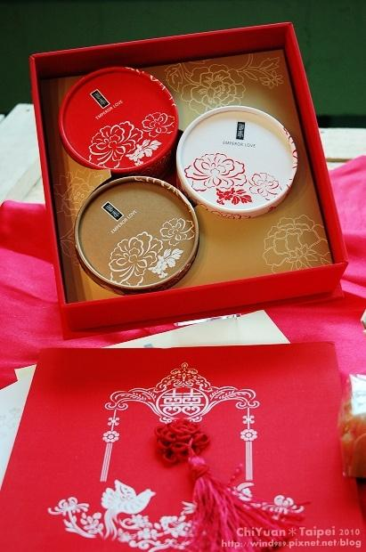 Red And White Chinese Wedding Favors